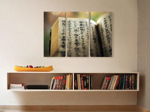 Японска книга картина