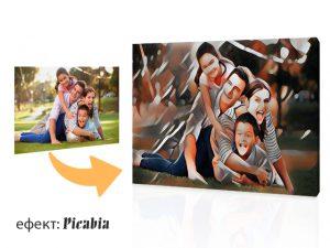 картина за стена дигитално рисувана снимка